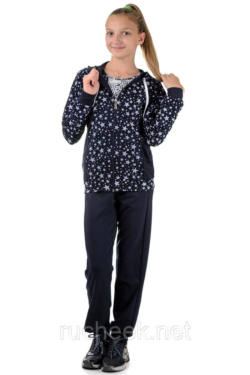 Подростковый костюм Звездочки (синий)