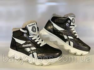 Зимние кожаные кроссовки Reebok (реплика) 40-26,5см