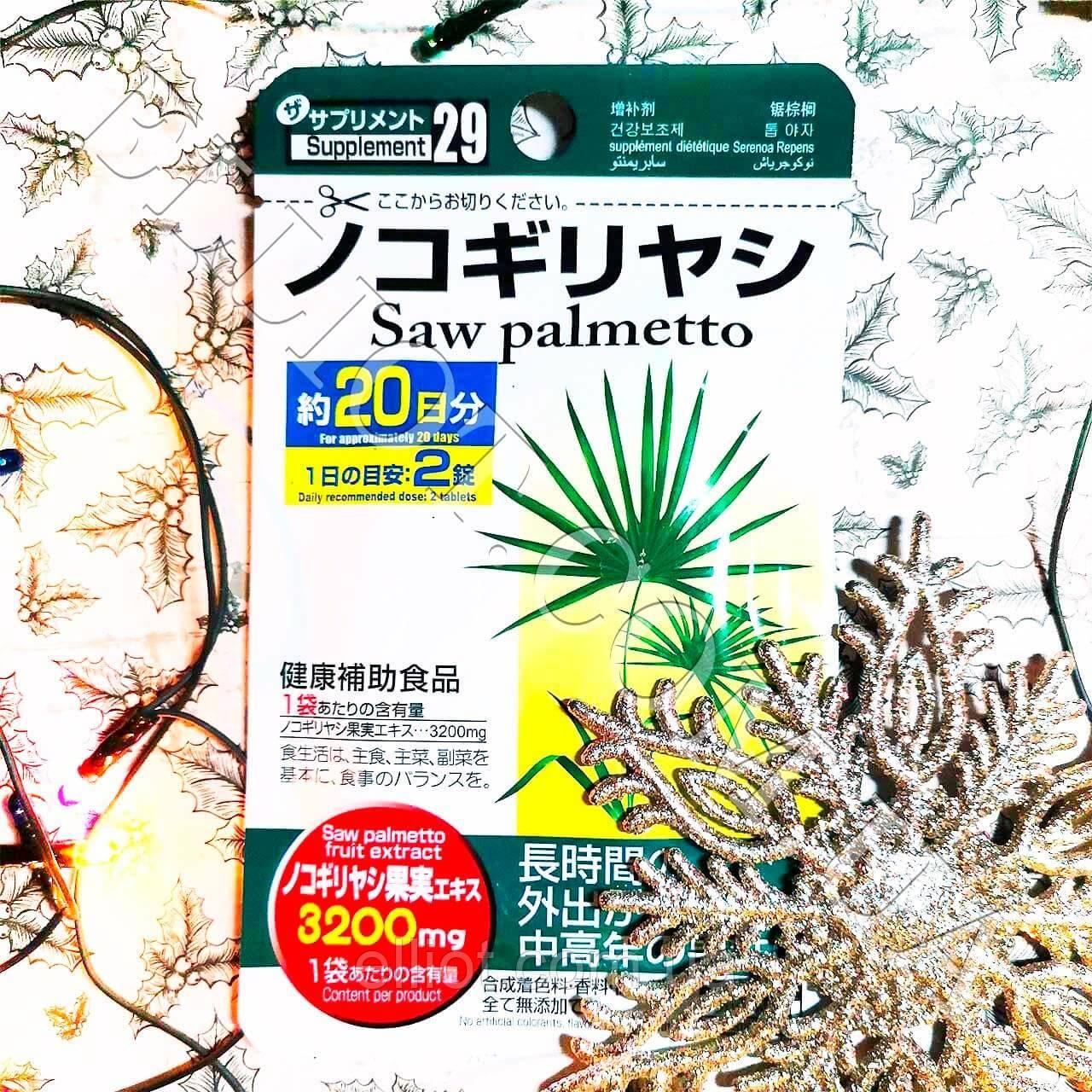 Екстракт Пальметто Saw palmetto ВІТАМІНИ DaIso Японія
