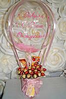 Букет из конфет в коробочке и Шар Баблс с индивидуальной надписью и перьями