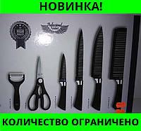 Набор кухонных ножей 6 in 1!Розница и Опт