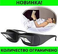 """Очки для чтения Ленивый Читатель """"Lazy Readers""""!Розница и Опт"""