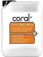 Грунт-концентрат Coral CPP-8-1 10 литров