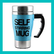 Кружка-мешалка Self Mug 002 (термокружка-миксер)