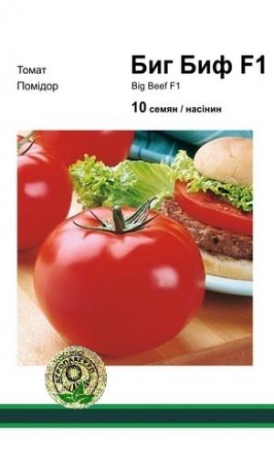 Семена Томат Биг Биф F1 10 сем Seminis (2114)