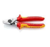 Ножницы для резки кабелей VDE 165 мм - Knipex 95 26 165