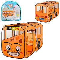 Детская игровая палатка Школьный автобус M 1183