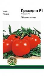 Семена Томат Президент F1 10 сем Seminis (2116)