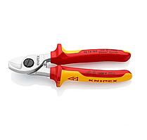 Ножницы для резки кабелей VDE 165 мм - Knipex 95 16 165