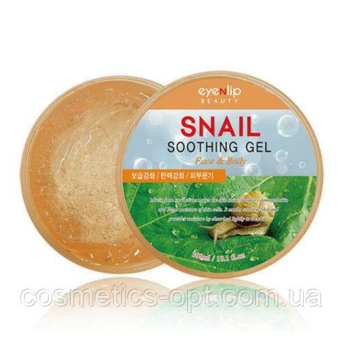 Успокаивающий гель с муцином улитки EYENLIP Snail Soothing Gel Face & Body, 300 мл