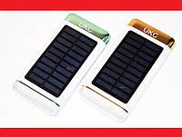 Power Bank UKC 15000mAh с солнечной батареей 3xUSB LED фонарь Глянец, фото 1