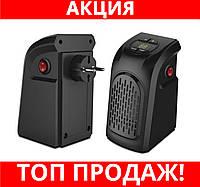 Мини-обогреватель Handy Heater 400 Вт!Хит цена