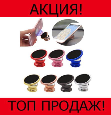 Магнитный держатель для телефона, планшета Mobile Bracket!Хит цена