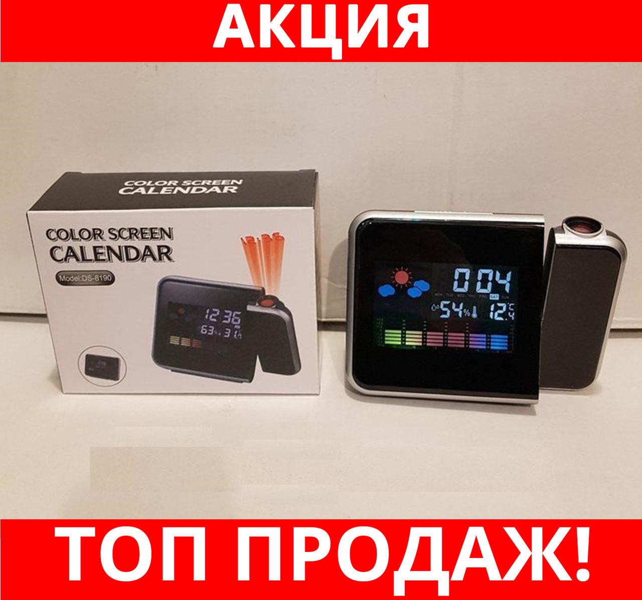 Часы электронные DS-8190 проекция времени!Хит цена