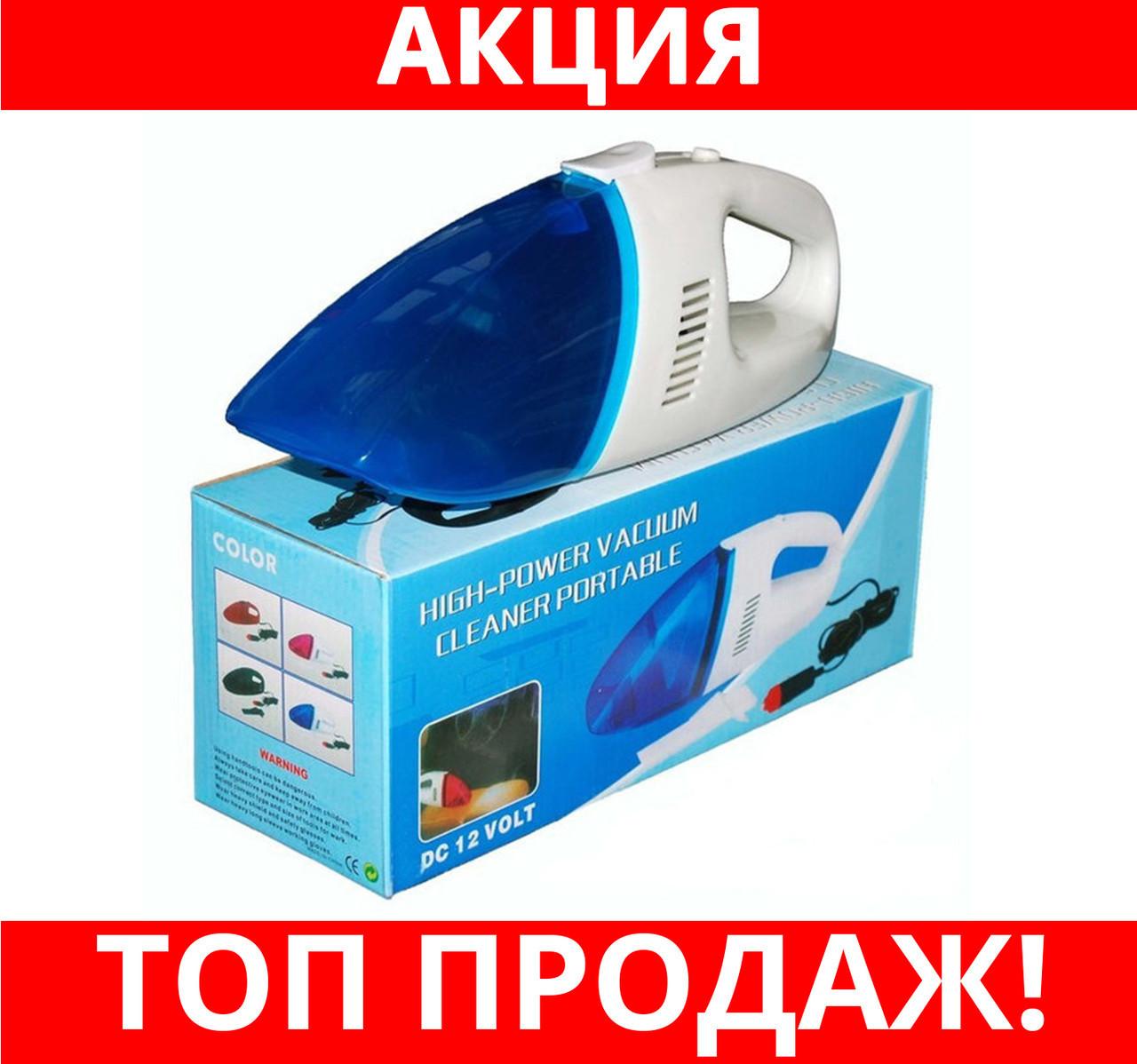 Вакуумный автомобильный пылесос 018!Хит цена