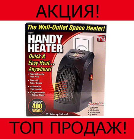 Тепловентилятор Handy Heater!Хит цена