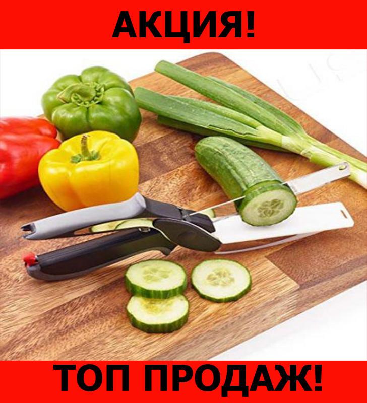 Универсальные ножницы clever cutter!Хит цена