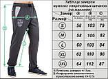 Спортивные брюки Brooklyn антрацит, фото 5