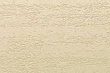 CASTELLO Silicone (Кастелло), Эльф, декоративная штукатурка травертин с добавкой силикона, 15кг, фото 3