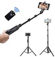 Селфи Палка Штатив 2 в 1 YUNTFNG 1388 с Bluetooth Кнопкой Трипод для Телефона Камеры 130 см