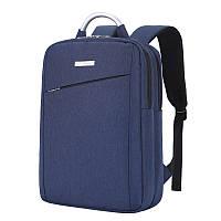 """Рюкзак для ноутбука противоударный 15,6"""", синий цвет ( код: IBN003Z )"""