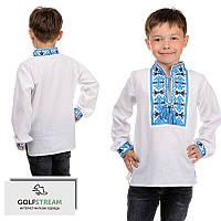 Детская вишиванка для мальчика Козачок ( голубой), фото 1