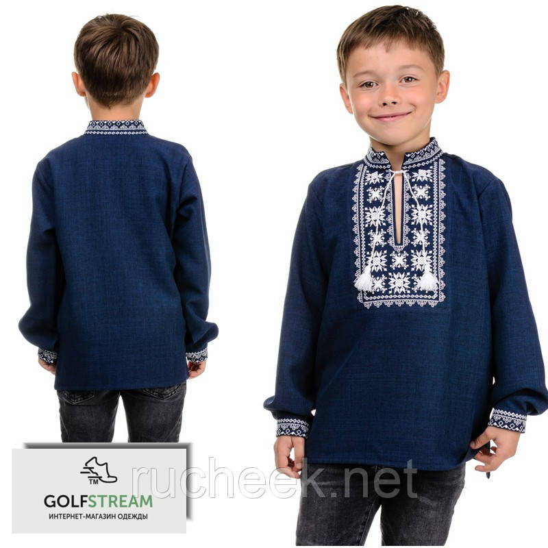 Современная вышиванка для мальчика Орнамент (темно-синий)