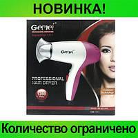 Фен для волос Gemei GM-1711!Розница и Опт