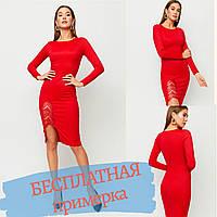 Платье красное в обтяжку женское с вырезом на ножке, блестящее, длинный рукав