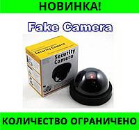 """""""Муляж камеры  CAMERA DUMMY BALL 6688!Розница и Опт"""