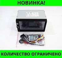 2DIN автомагнитола 7010 USB!Розница и Опт
