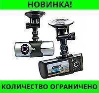 Автомобильный регистратор DVR R300 с камерой заднего вида!Розница и Опт