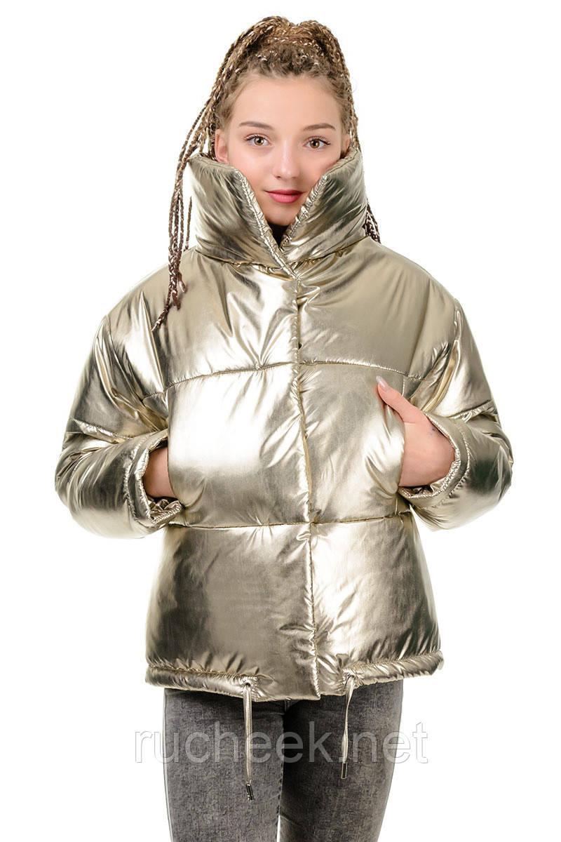 Куртка-одеяло Марго металлик-шампань