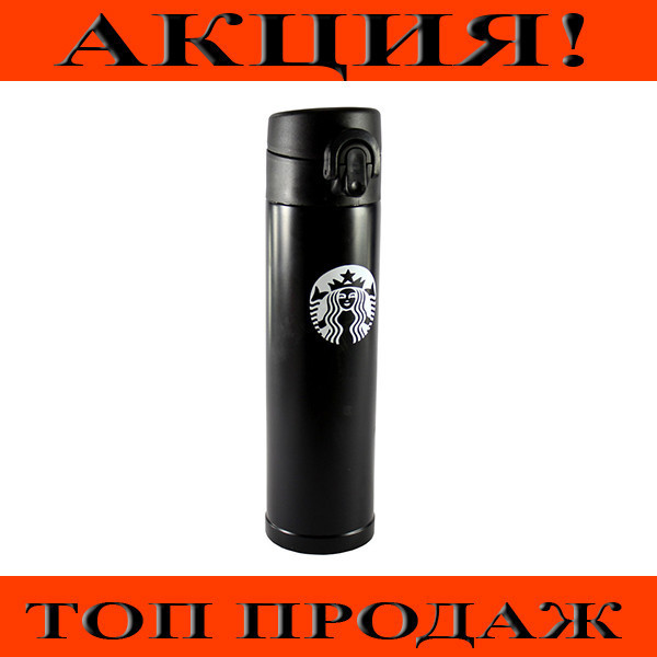 Термос Starbucks zk-b-106!Хит цена