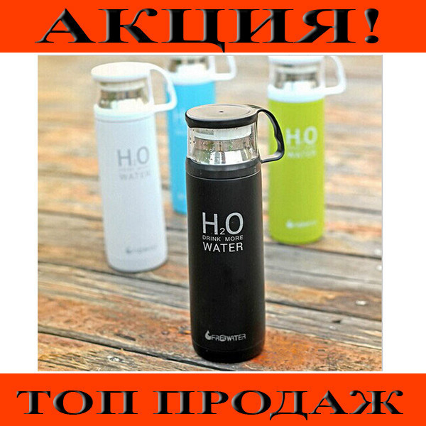 Термос H2O 4784 500ml!Хит цена