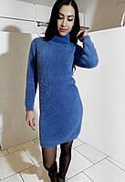 Синее платье из ангорки размер универесальный