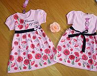 Детские платья, рост 92/98 см  (2шт), для двойни, прямой поставщик из Турции