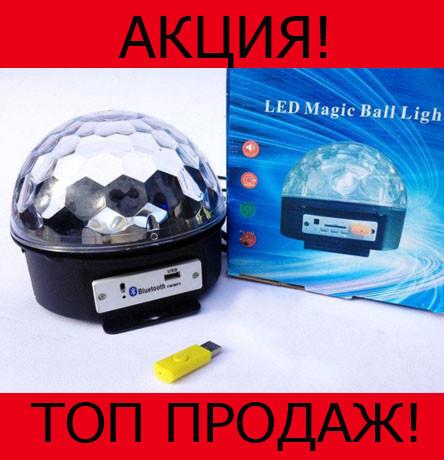 Диско шар MP3 Magic Bull с bluetooth!Хит цена