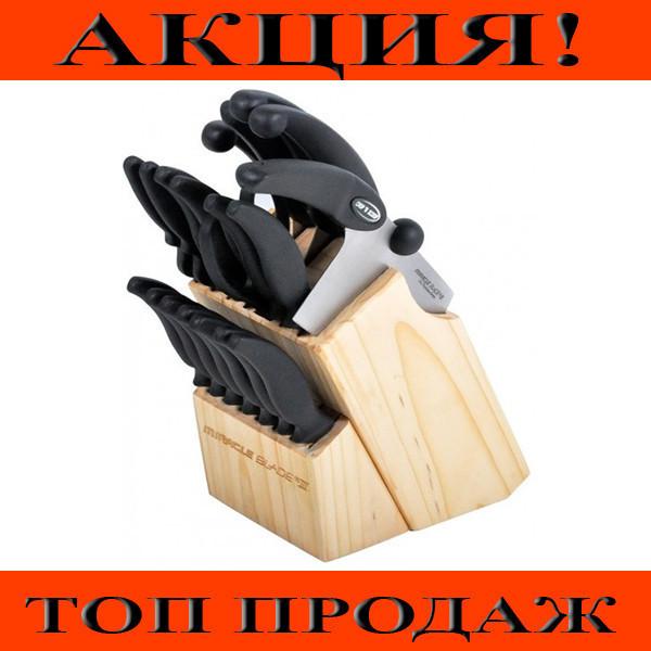 Набор кухонных ножей Miracle Blades!Хит цена