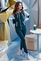 Стильный молодежный демисезонный спортивный костюм размеры 48-54 арт 928-1