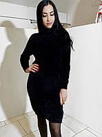 Черное платье из ангорки размер универесальный