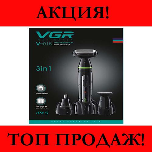 Машинка для стрижки VGR V-016!Хит цена