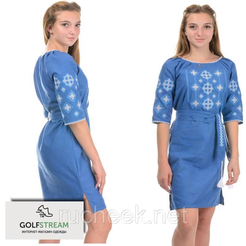 Современное платье с вышивкой Украиночка джинс