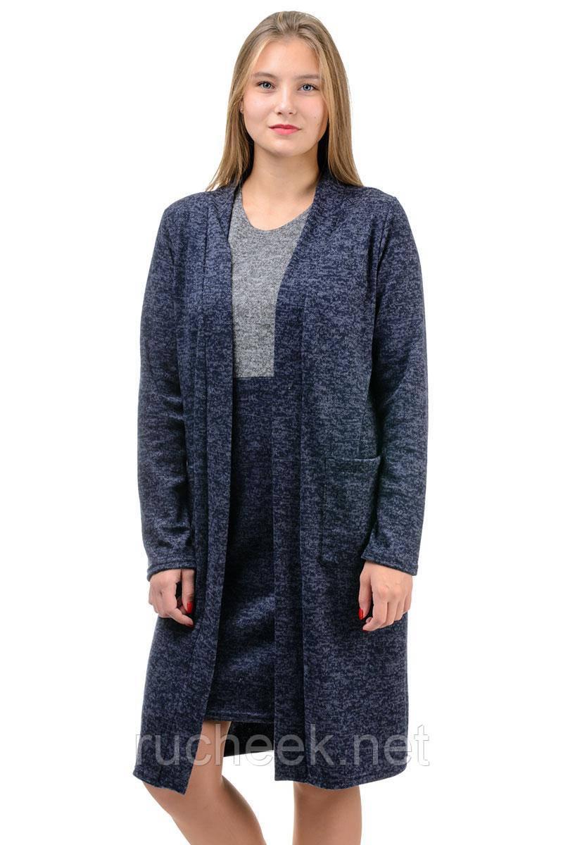 Женский костюм платье с кардиганом темно-синий
