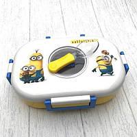 Ланч-бокс для обедов Minions Plus детский Миньоны, контейнер для еды 700 мл Белый/Желтый