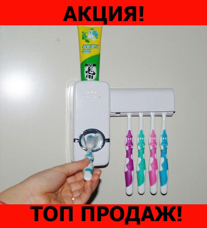 Держатель с дозатором для зубных щёток!Хит цена