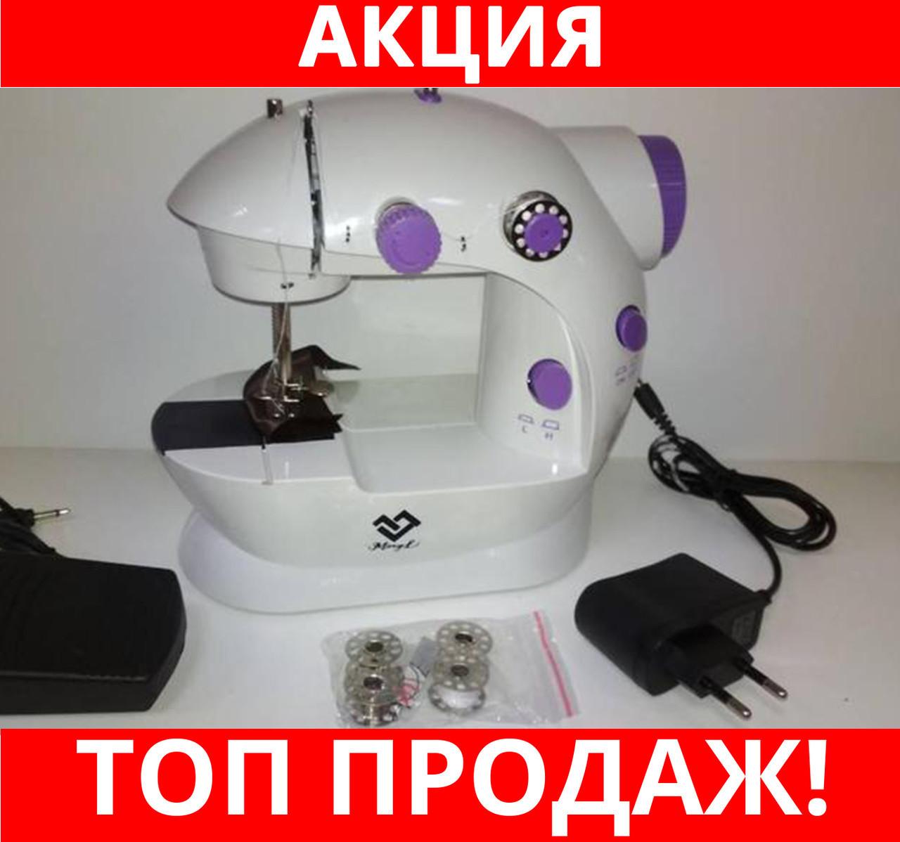 Швейная машинка 4 в 1 Mini sewing mashine!Хит цена