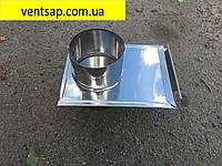 Шибер, нержавеющая сталь  0,8 мм,диаметр 250 мм. дымоход, вентиляция.