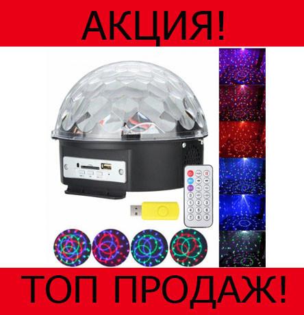 Диско шар MP3 Magic Bull 220V!Хит цена