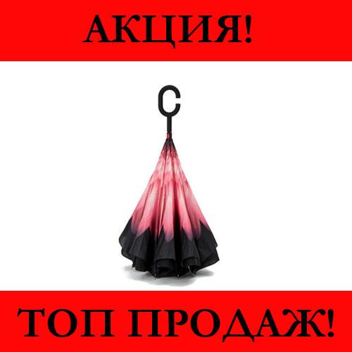 Зонтик Umbrella Цветок Светло-Розовый!Хит цена
